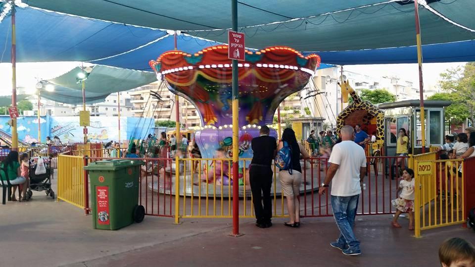 יותר מ-300 חברי הורים בקריות נהנו באירוע בחי פארק