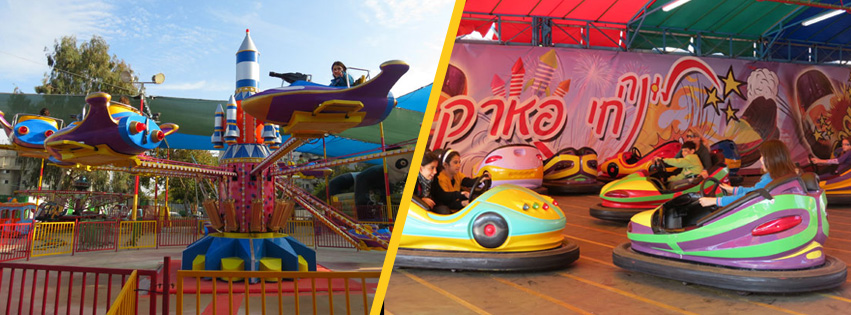 lunapark_inside_coupon