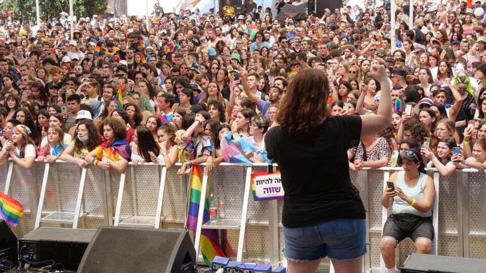 חיפה-אירועי חודש הגאווה ️