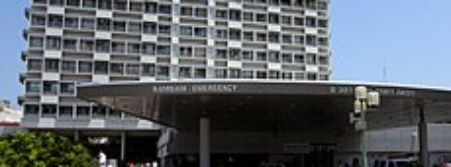 המשטרה עצרה שני חשודים בגניבת רכוש וכרטיסי אשראי מחולים בבתי חולים