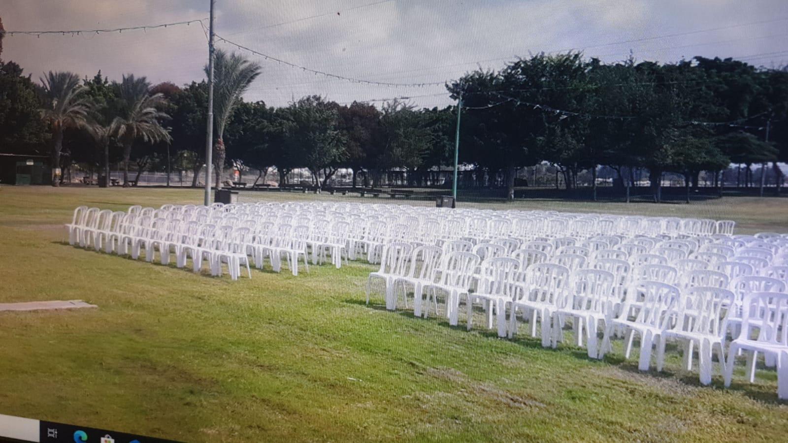 פארק לב העיר מוכן וערוך לחתונה