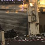 האופנוע לאחר הפיצוץ