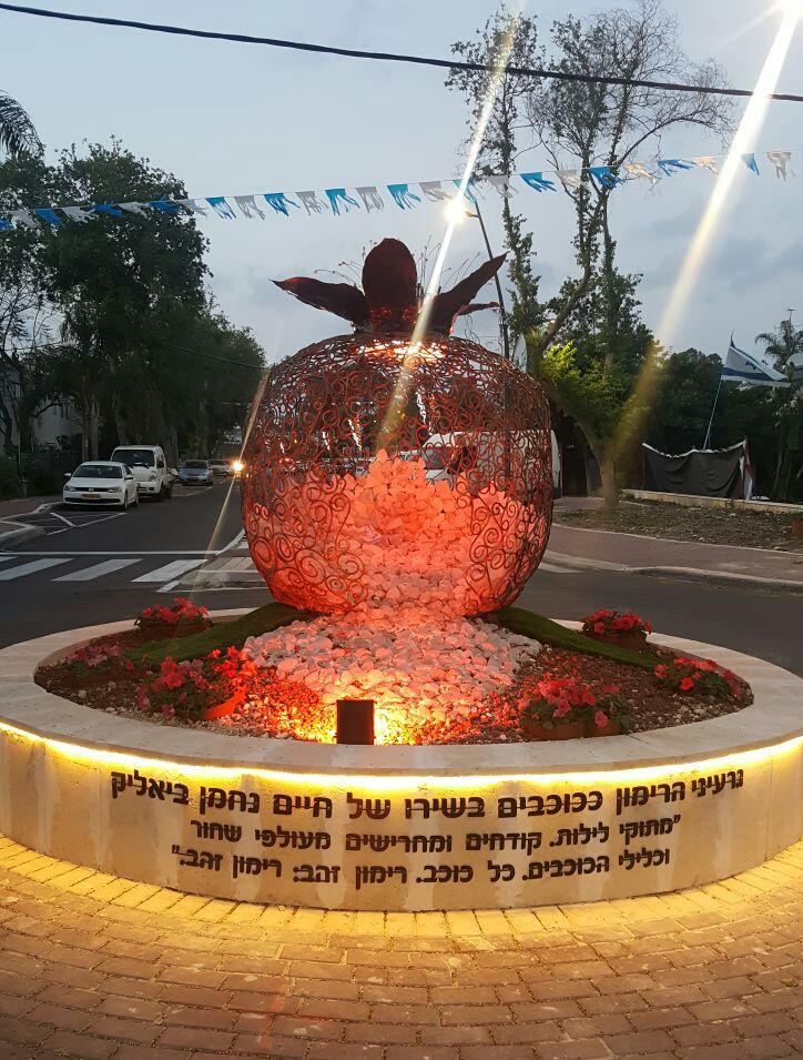 בתמונה: כיכר מצילי יהודי זקינתוס