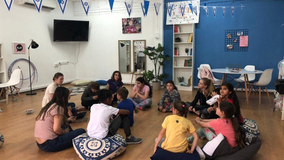 """הקמת מועדון ילדים בלתי פורמלי בלב שכונת צור שלום """"יחד- בשביל הלב"""""""