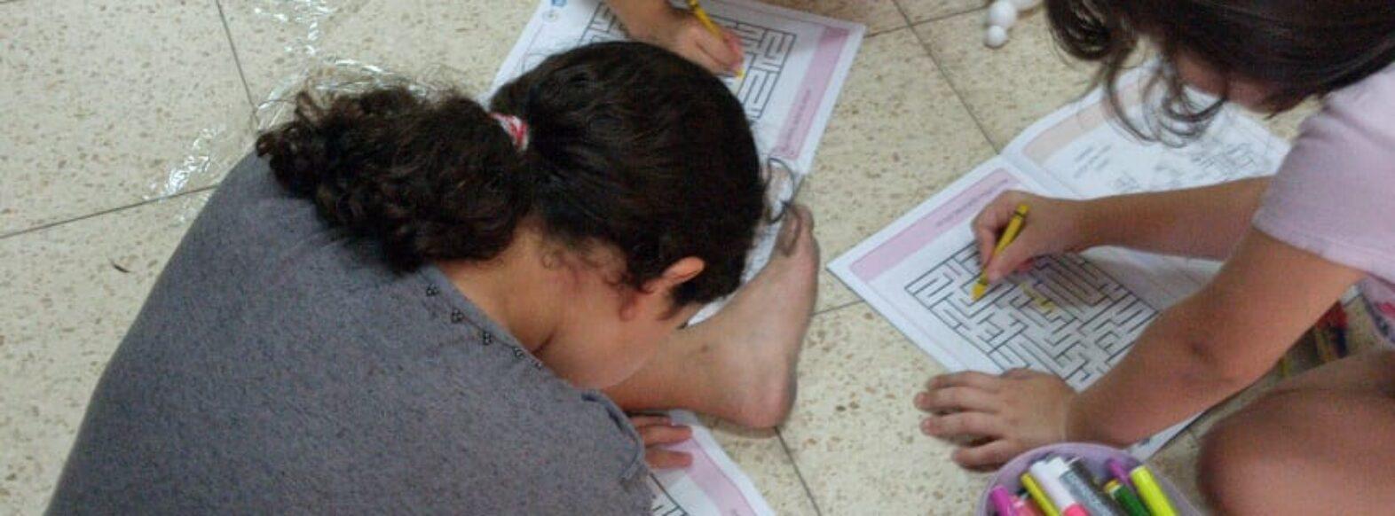 עיריית קריית ביאליק פתחה שמרטפיות לילדי עובדי החינוך המיוחד ולילדי עובדי העירייה