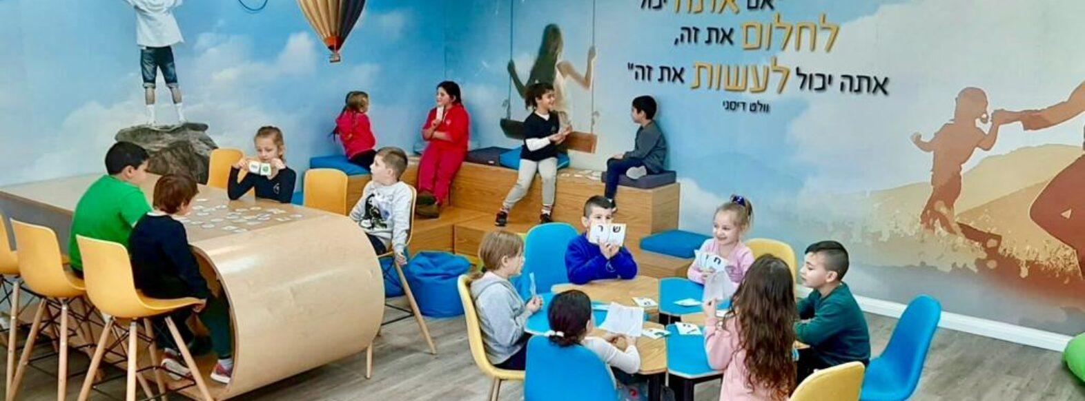 קריית ביאליק פותחת 4 בתי ספר יסודיים לבחירה מבוקרת