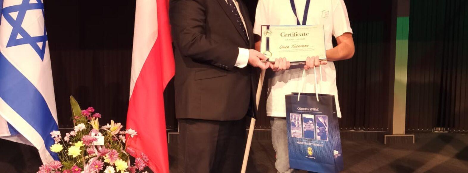 עומר טולדנו מקריית ביאליק זכה במקום הראשון בתחרות כתיבה בינלאומית