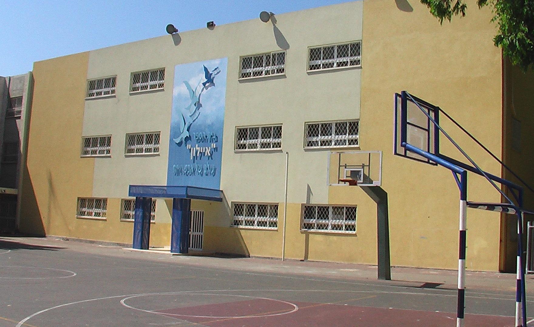 לבית הספר שבתמונה אין קשר לידיעה