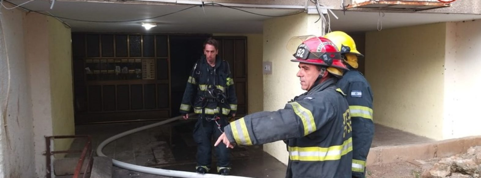 שריפה פרצה בשל טלפון סלולרי שהושאר בהטענה
