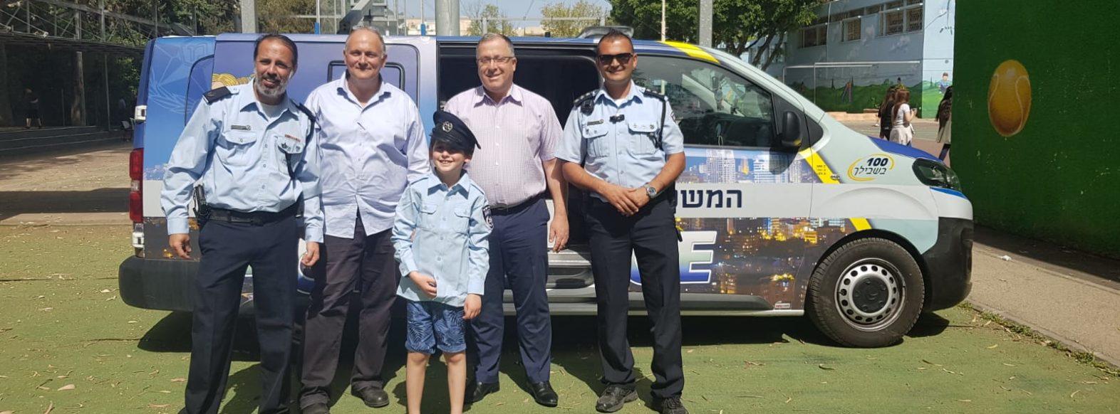 יוזמה משותפת וברוכה של משטרת ישראל ועיריית קריית ביאליק