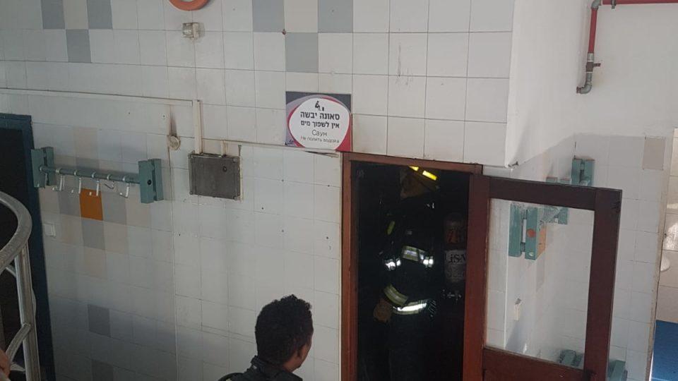 קאנטרי ספורטלי במוצקין-שריפה פרצה בסאונה